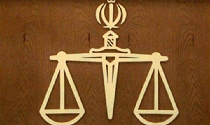 دانلود تحقیق سقوط قصاص در نظام حقوقی اسلامی و ایران