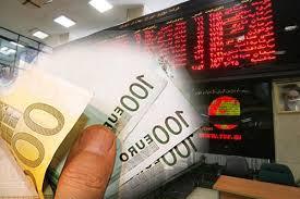 دانلود تحقیق ارزیابی ریسک سرمایه گذاری در اوراق بهادار