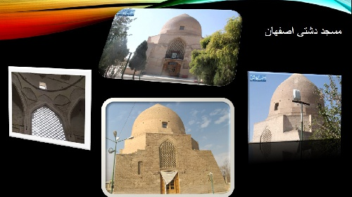 پروژه درس مرمت بناهای تاریخی مسجد دشتی اصفهان